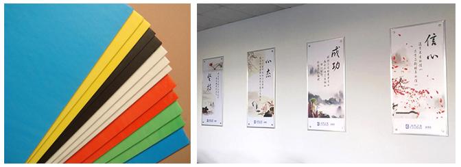 kt板边框装饰图片