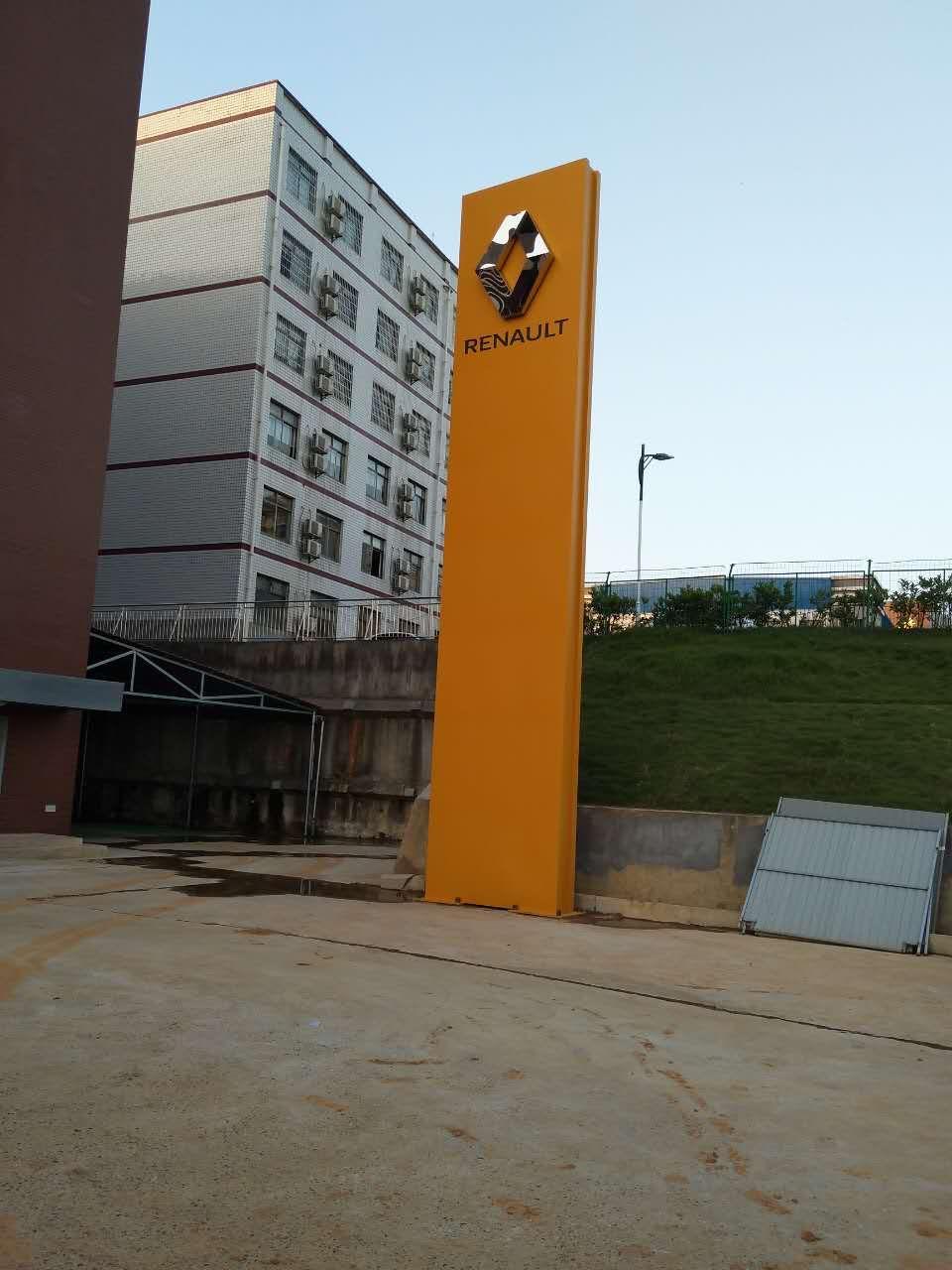 祺祥广告参与长沙职业技术学院标识标牌指示牌制作