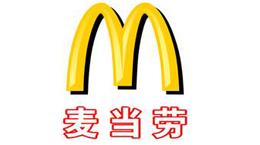祺祥广告合作伙伴:麦当劳
