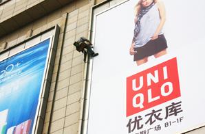 祺祥广告在长沙广告制作行业质量好