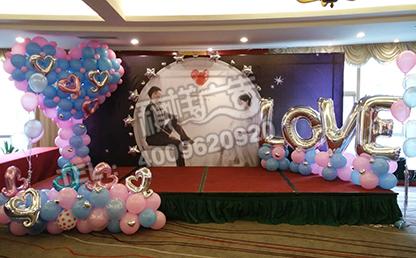 气球婚礼特色布场
