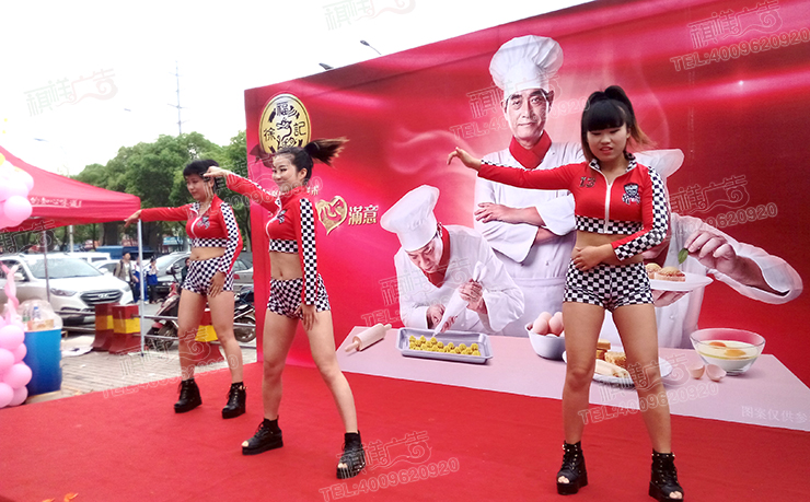 长沙徐福记外场活动促销策划取得圆满成功