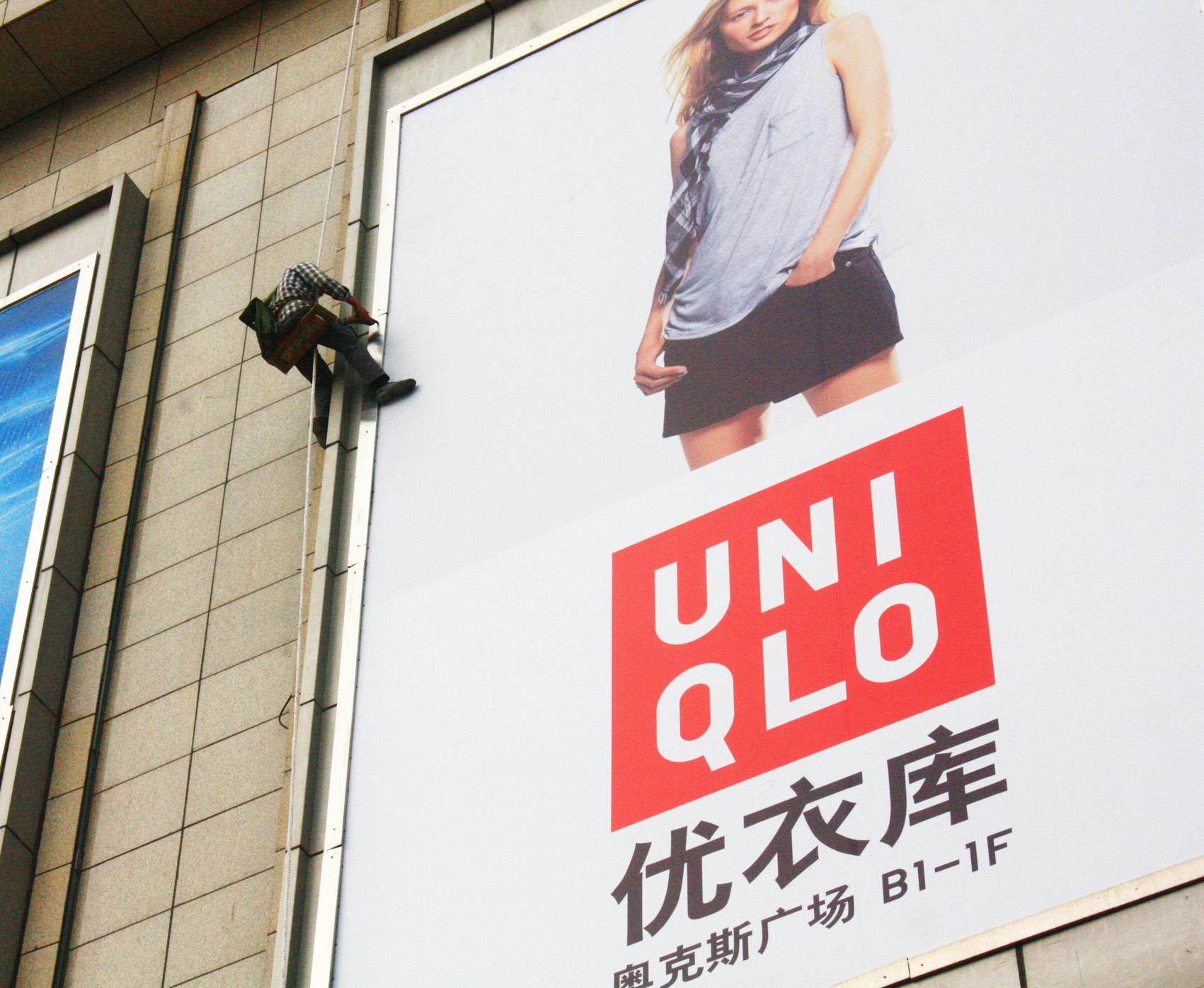 户外巨幅广告工程