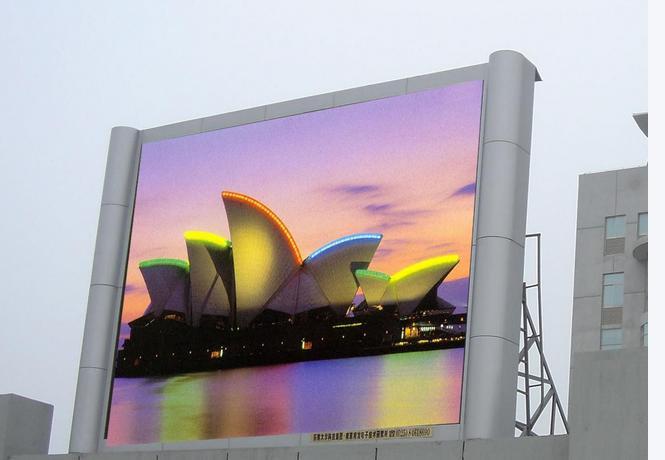 LED电子屏广告