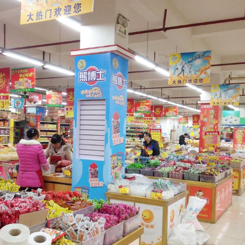 超市卖场布置